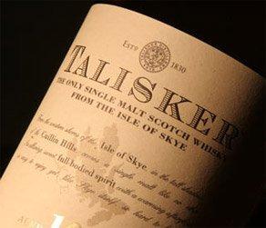 Купажированный или односолодовый виски