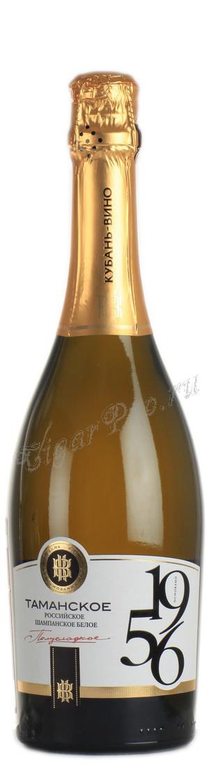 картины какое шампанское лучше брют или полусладкое отзывы автомобилях, рекомендации