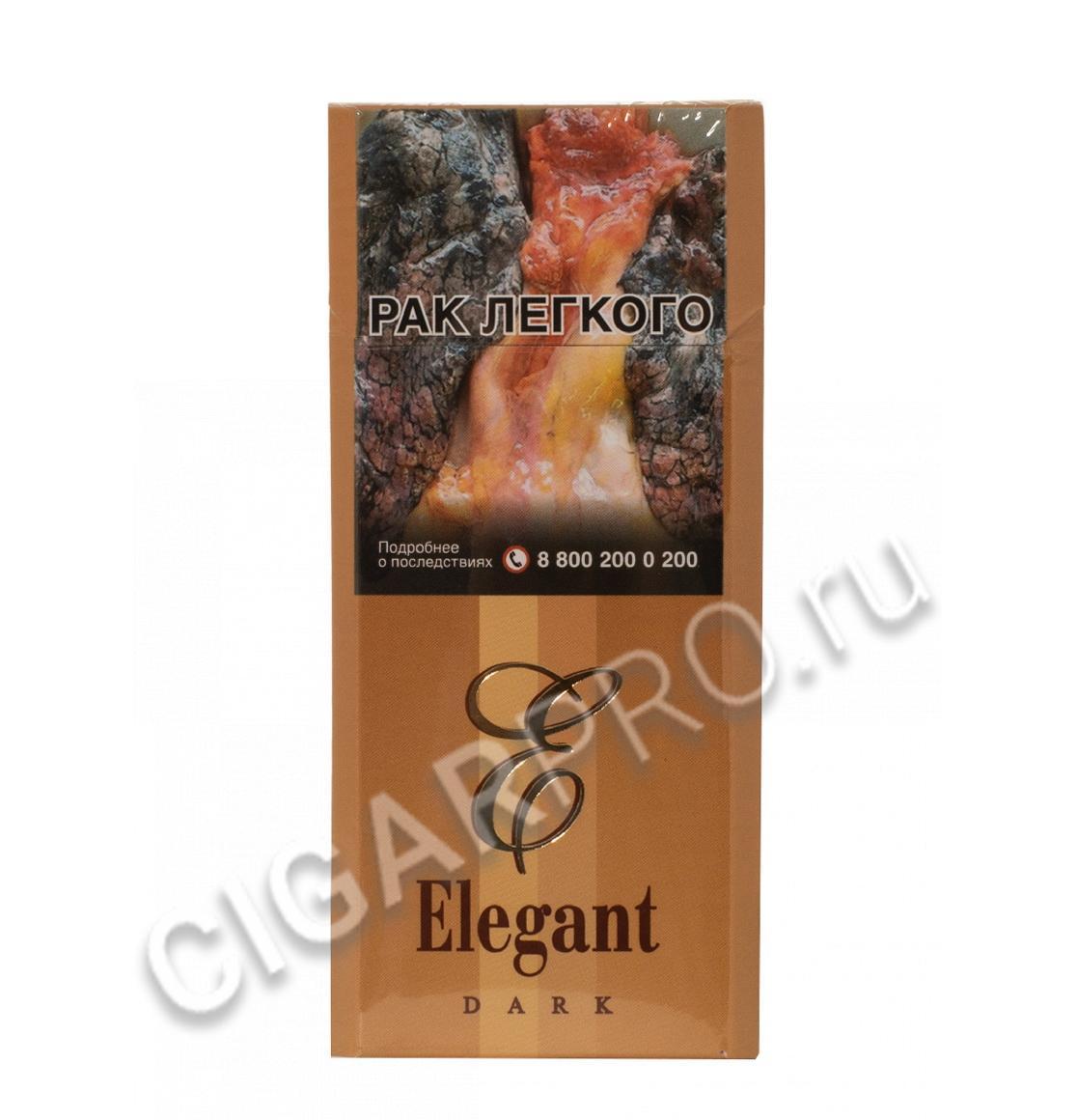 элегант дарк сигареты купить