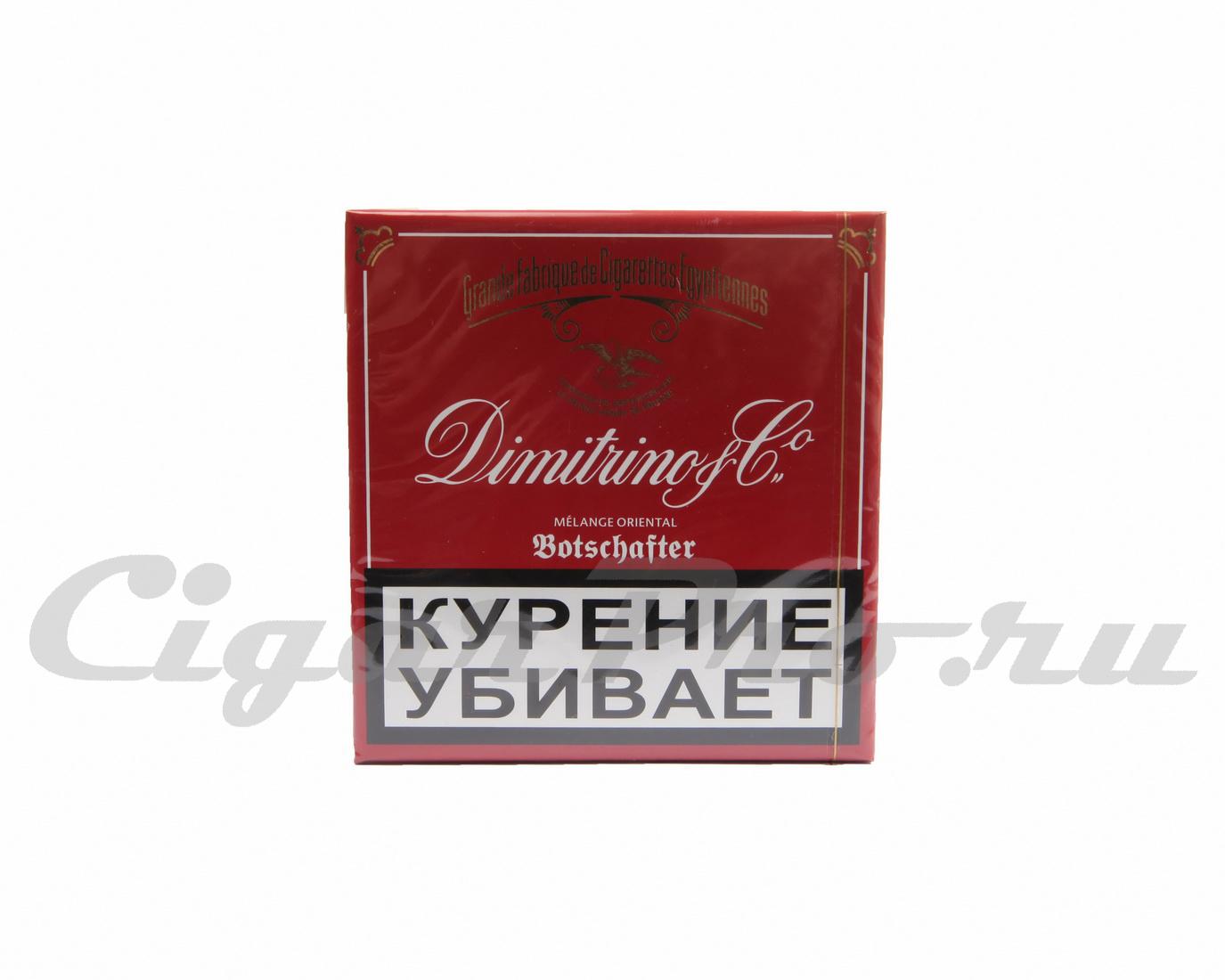 Dimitrino купить сигареты купить сигареты с кнопкой онлайн