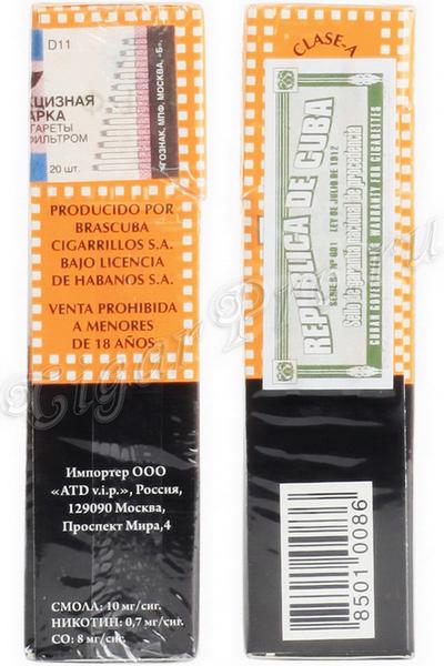 Купить сигареты cohiba в москве купит сигареты more