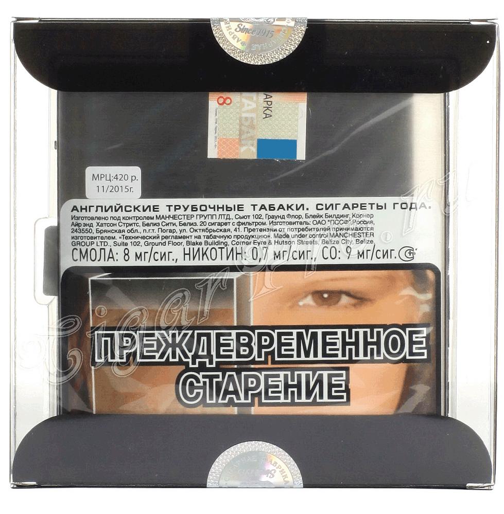 Макинтош сигареты купить в твери электронная сигарета купить б у на авито