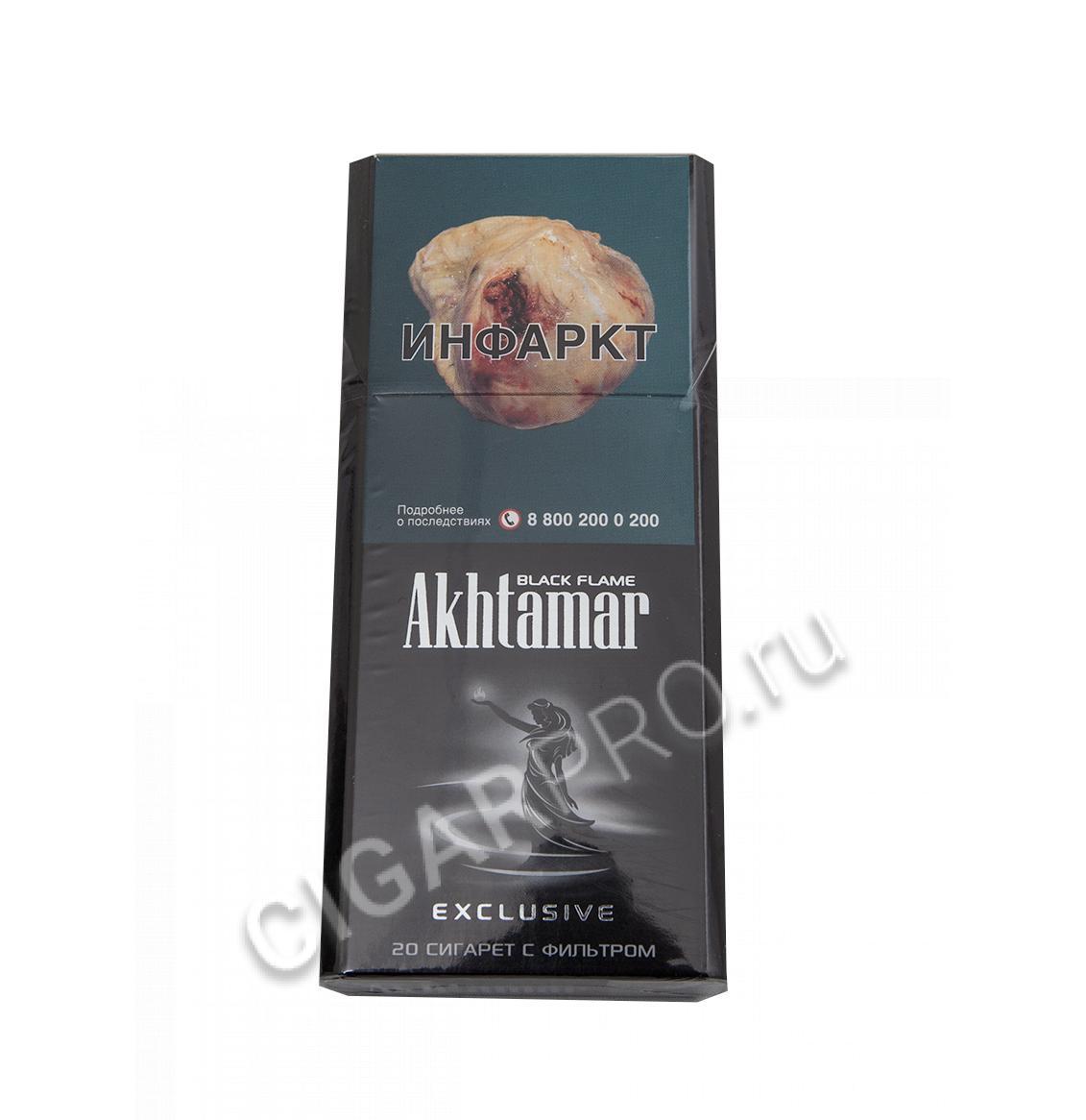 Сигареты ахтамар блэк флейм эксклюзив купить в москве купить сигареты из белоруссии в санкт петербурге