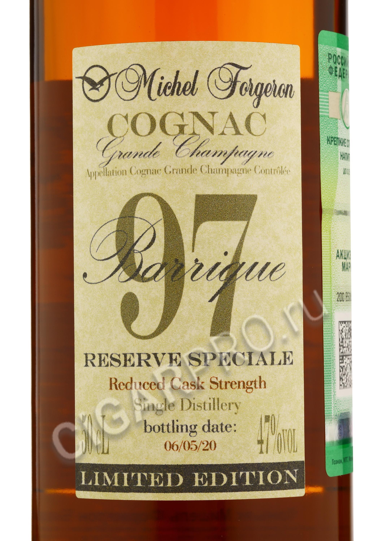 Cognac Dating Site.