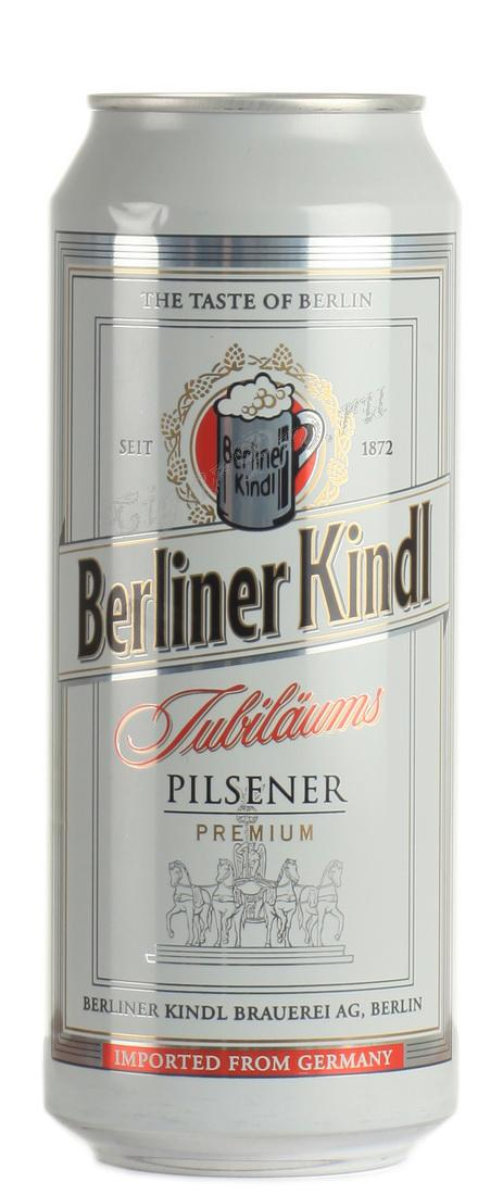 Berliner Kindl Jubilaums Pilsener пиво Берлинер Киндл Юбилеумс Пилснер светлое ж/б