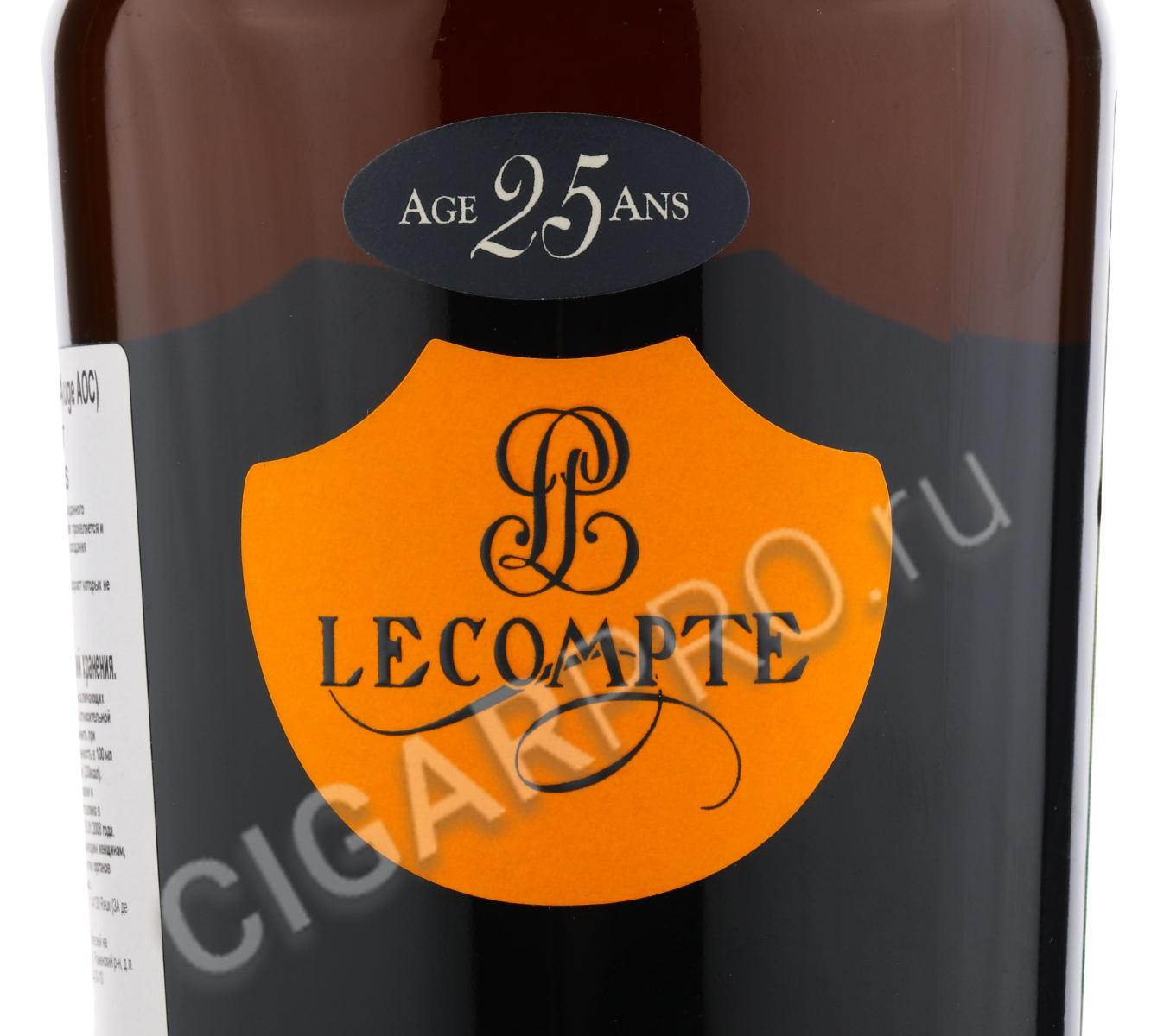 Этикетка Calvados Lecompte Pays d`Auge 25 years 0.7 l