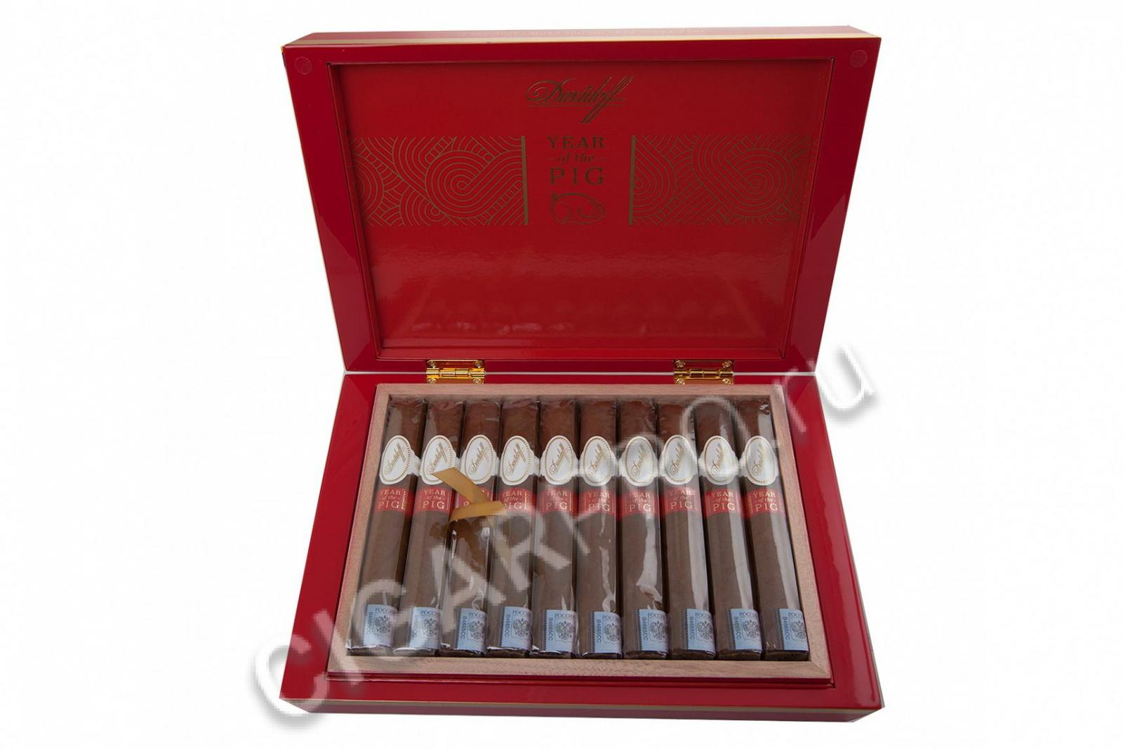 Davidoff Limited Edition 2018 Year of the Pig