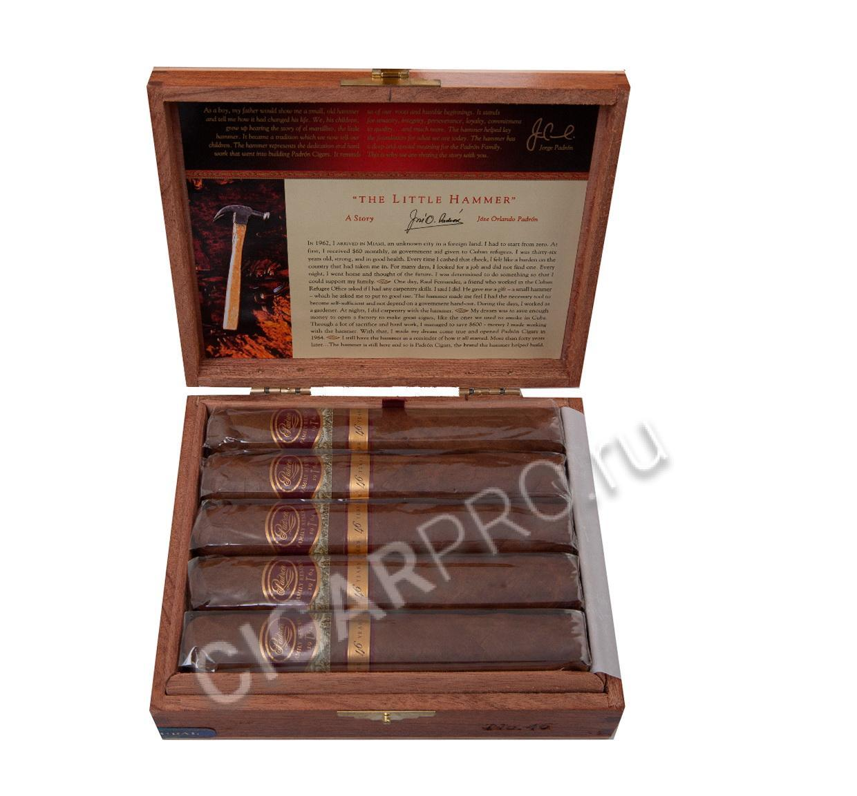 Сигары Padron Family Reserve 46 Years Natural