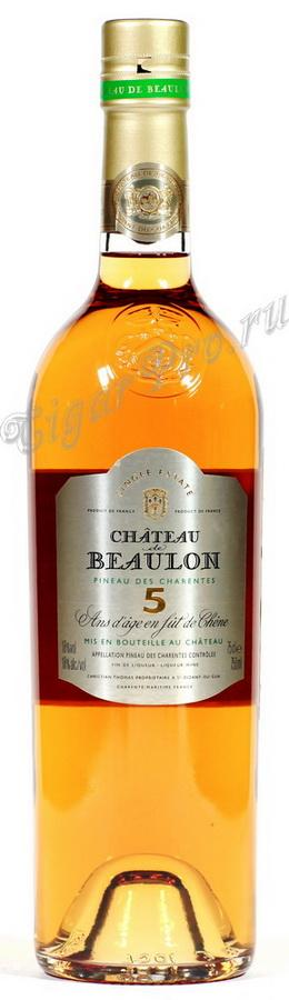 Pineau des Charentes 5 years Chateau de Beaulon Пино де Шаран 5 лет белая