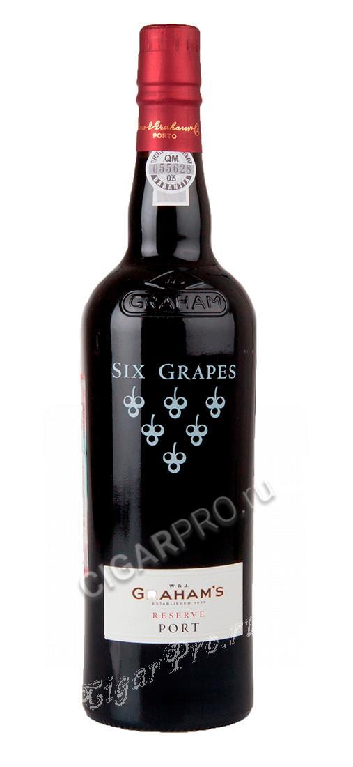 портвейн Grahams Six Grapes Reserve Port Портвейн Грэхемс Сикс Грепс