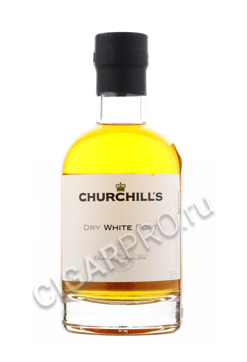 Churchills White Port Dry Aperitif купить Портвейн Черчилльс Уайт Порт Драй Аперитив 0.2 л цена