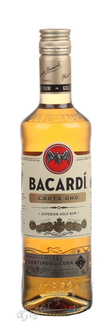 Bacardi Carta Oro Superior Gold Rum ром Бакарди Карта Оро Супериор Голд Ром