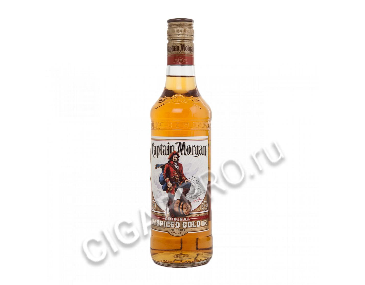 Ром Captain Morgan Spiced Gold ром Капитан Морган Спешиал Голд 0.5 л