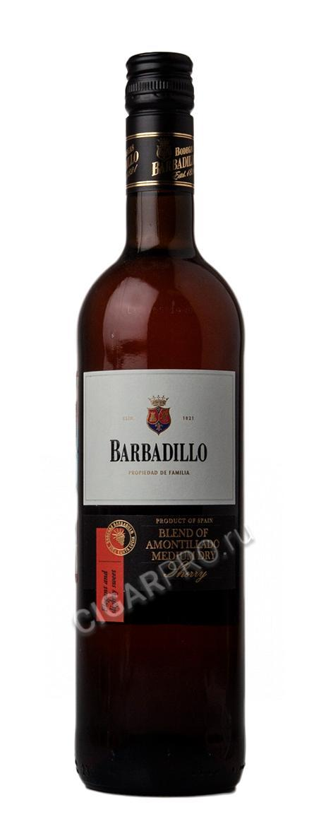 Херес Barbadillo Sherry Amontillado херес Барбадилло Шерри Амонтильядо