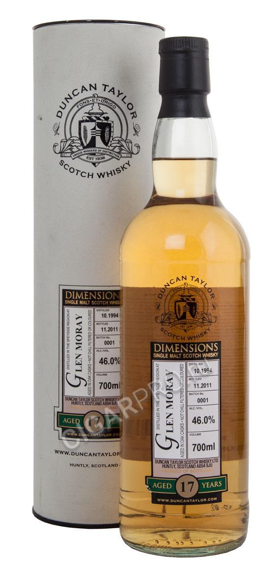 Duncan Taylor Dimensions Glen Moray 0,7l купить Виски Данкан Тейлор Дайменшенс Глен Морей 17 года 1994г. 0,7л в тубе цена