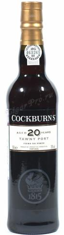 Cockburn 20 years