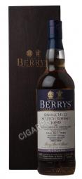 Berry Bros. & Rudd Berry`s Glen Garioch 0,7l купить Виски Берри Брос энд Радд Беррис Глен Гери 1989г. 0,7л в д/у цена