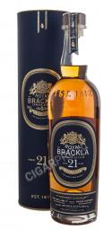 Royal Brackla 21 Years Old 0.7l in tube виски Роял Бракла 21 год 0.7 л. в тубе