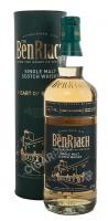 Шотландский виски Benriach Heart of Speyside виски Бенриах Харт оф Спейсайд