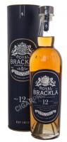 Royal Brackla 12 years Виски Роял Бракла 12 лет