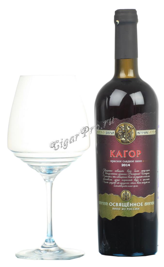 Вино Кагор Лучшее Градусов